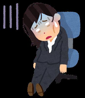 chikaratsukiru_businesswoman.png