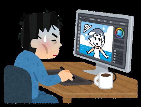 job_illustrator_pc_man_tetsuya.png